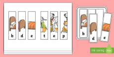Workstation Pack:  CVC (e) Words Puzzles Activity Pack