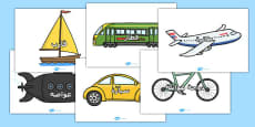 Transport Words On Images Arabic