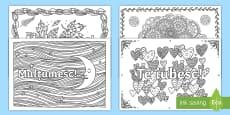 Felicitări Pagini de colorat mindfulness