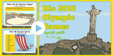 KS1 Rio Olympics 2016 Information PowerPoint Arabic Translation