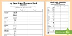 My New School Treasure Hunt Activity English/Mandarin Chinese