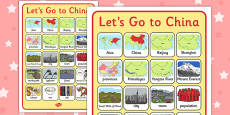 Let's Go to China Word Grid