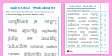 Back to School Words About Me Activity Sheet