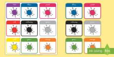 Farben Wort- und Bildkarten