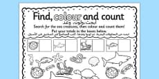 Under the Sea Find Colour and Count Activity Sheet Arabic Translation