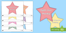 Multicoloured Stars Days of the Week Display Cut-Outs English/Welsh