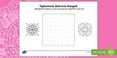 * NEW * Templed Dylunio Patrwm Rangoli