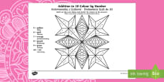 Rangoli Patterns Addition to 10 Colour by Number English/Polish
