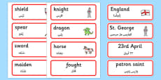 St George\'s Day Topic Cards Arabic Translation