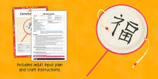 Chinese Drum Craft EYFS Adult Input Plan and Resource Pack