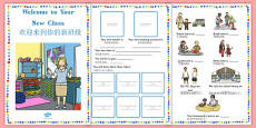 Welcome to Your New Class Booklet Mandarin Chinese Translation