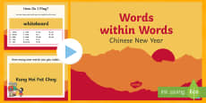 Words within Words Game   Chinese New Year PowerPoint