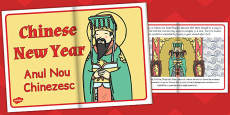 Chinese New Year Story eBook EAL Romanian Translation