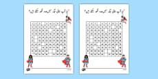 Superhero Themed Missing Numbers 100 Square Activity Sheet Urdu