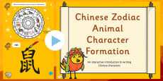 Chinese New Year Animal Character Writing Formation PowerPoint Activity