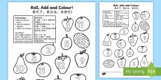 Fruit Roll and Colour Three Dice Addition Activity English/Mandarin Chinese