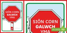 Poster Siôn Corn Galwch Yma!