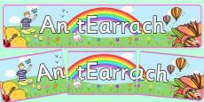 An tEarrach Display Banner Gaeilge