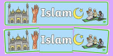 Islam Display Banner