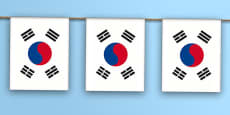 South Korea Flag Bunting
