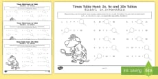 Times Tables Missing Numbers Activity Sheet English/Mandarin Chinese