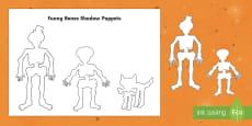 Funny Bones Shadow Puppets