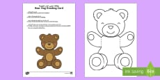 Mother's and Father's Day Bear Hug Greeting Cards Arabic/English