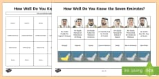 How Well Do You Know the Seven Emirates? Activity Sheet