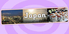 Japan Photo Display Banner