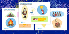 Bonfire Night Themed Cutting Skills Activity Sheet