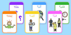 Who, What, Where, When? Cards Arabic