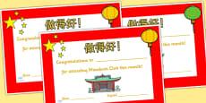 Mandarin Club Certificates