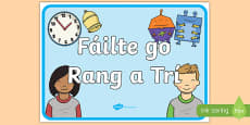 Welcome to Third Class Display Poster Gaeilge