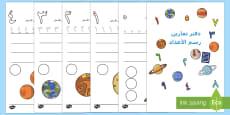 دفتر الفضاء لرسم الأعداد