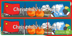 Christmas in China Banner