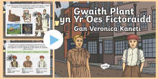 Pwerbwynt Gaith Plant yn Yr Oes Fictoraidd