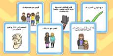 School Trip Rules Cards Arabic Translation