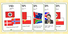 World War Two Timeline Display Posters Arabic