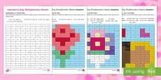 Valentine's Day Themed Multiplication Mosaics