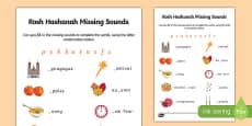 Rosh Hashanah Missing Sounds Activity Sheet