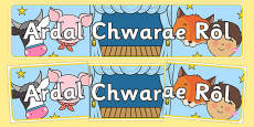 Baner Ardal Chwarae Rôl Welsh