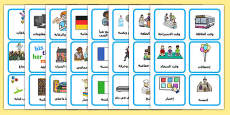 Visual Timetable for KS1 Arabic