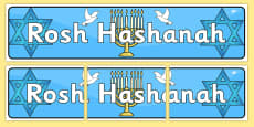 Rosh Hashanah Display Banner