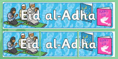 Eid al Adha Display Banner