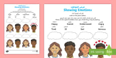 Showing Emotion Activity Sheet Arabic/English