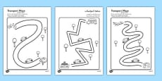 Transport Pencil Control Path Activity Sheets Arabic Translation