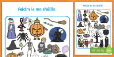 Halloween I Spy Activity Sheet Gaeilge