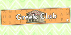 Greek Club Display Banner