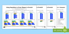 Using Repetition to Draw Shapes in Scratch Differentiated Activity Sheet