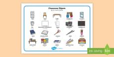 Classroom Objects Word Mat English/Mandarin Chinese